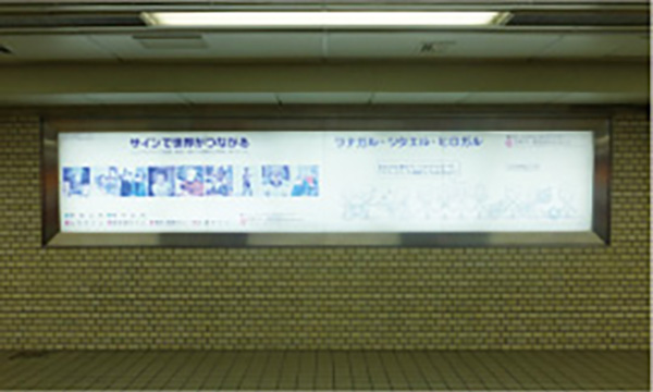 阪神電鉄 梅田駅 ホーム