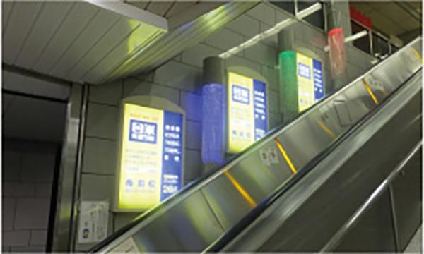 地下鉄 西梅田 アクアポール